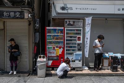 Cigarette break, Kyoto 2019.