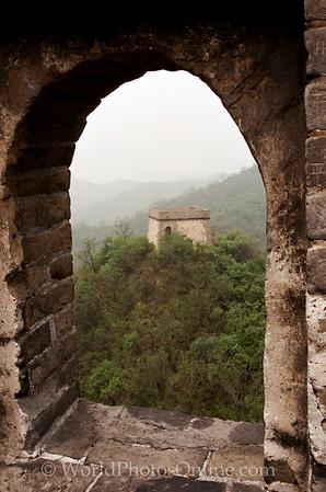 Beijing - Great Wall Beacon Tower