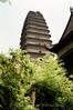 Xian - Little Goose Pagoda