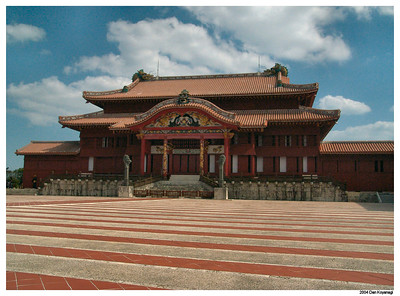 The palace at Shuri-jo Castle