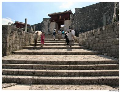 The Main Gate at Shuri-jo.