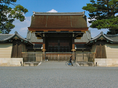 The Emperor's Gate, opened only for the emperor.