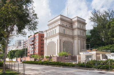 Hong Kong - Church of Jesus Christ of Latter-day Saints temple