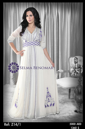5000 AED<br /> Ref Z14/1