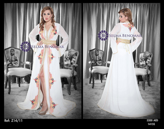 5200 AED<br /> Ref Z14/11