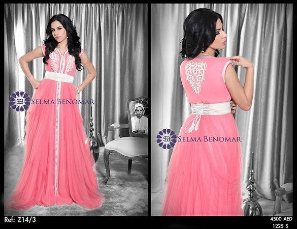 4500 AED<br /> Ref Z14/3