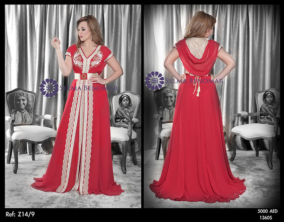 5000 AED<br /> Ref Z14/9