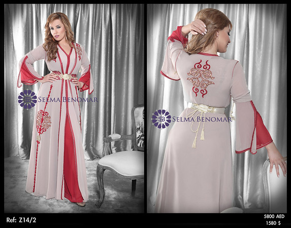 5800 AED<br /> Ref Z14/2