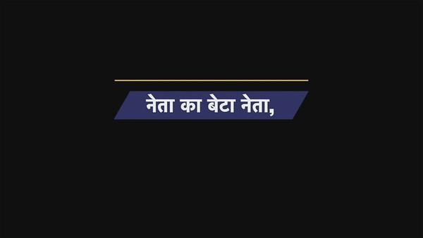 Driver Bandhu