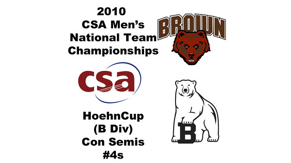 2010 Men's National Team Championships - Hoehn Cup, #4s: Patrick Davis (Brown) and Peter Cipriano (Bowdoin)