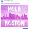 Avi Hirshbein / Boston, MA / Brandeis University