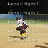 HTvsSAGUSoftball_KeepitDigital_610