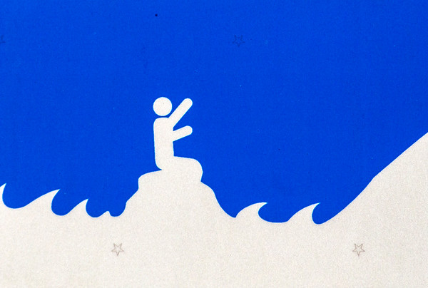 Don't Pretend to Conduct Orchestras in the Ocean