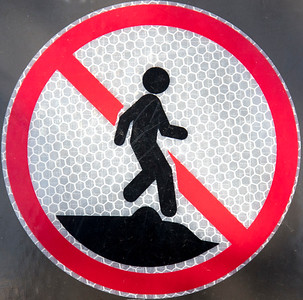 Do Not Step On UFOs