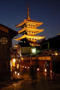 The Yasaka Pagoda, Kyoto.