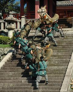 Dragon dancers. Seiryu-e ritual, Kiyomizu temple, Kyoto.