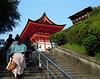 An entrance at Kiyomizudera