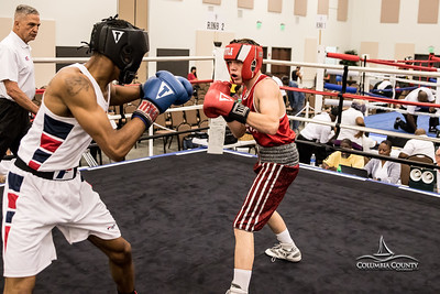 Sugar Bert Boxing Qualifier 8/25/17