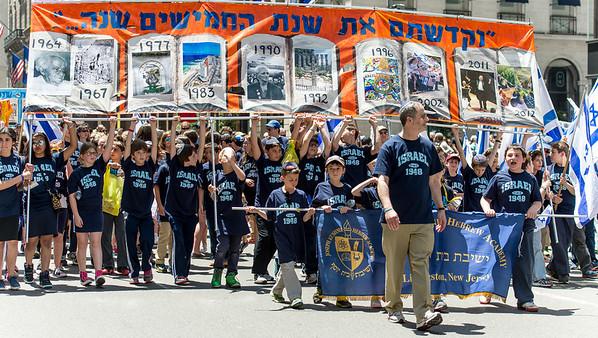 Joseph Kushner Hebrew Academy - Livingston, NJ