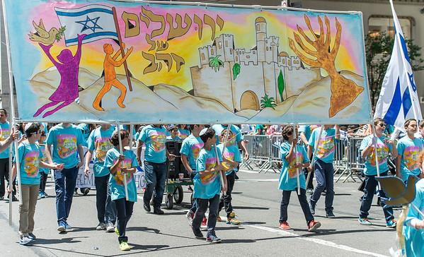 Hebrew Academy of the Five Towns & Rockaway- HAFTR Elementary School