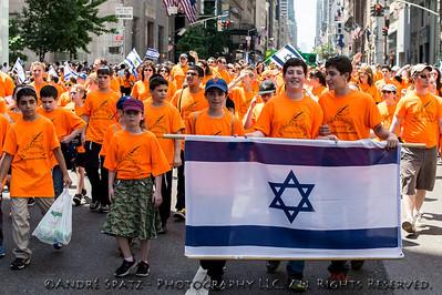 Yeshiva Har Torah