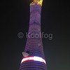 Aspire Tower in Qatar using Koolfog