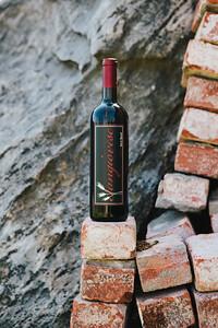 hr winery-3