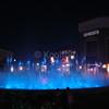 Fountain Fog Blue Basin