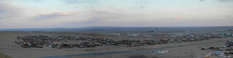 Panoramic Mongolia.