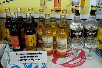 Chinggis Khaan Vodka being sold in UB (Ulaan Bator), Mongolia.