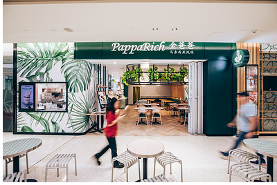 4_PappaRich_Indooroopilly_Alurkoff_Film_and_Photography_Brisbane