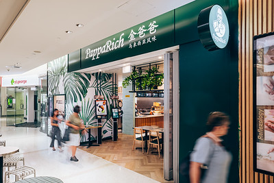 12_PappaRich_Indooroopilly_Alurkoff_Film_and_Photography_Brisbane
