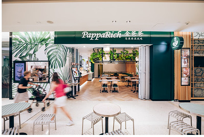 3_PappaRich_Indooroopilly_Alurkoff_Film_and_Photography_Brisbane