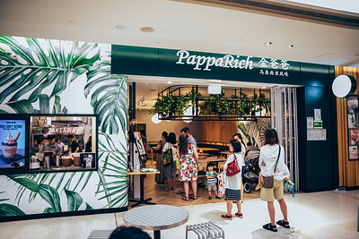 27_PappaRich_Indooroopilly_Alurkoff_Film_and_Photography_Brisbane