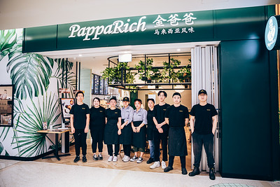 14_PappaRich_Indooroopilly_Alurkoff_Film_and_Photography_Brisbane