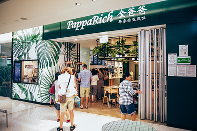 23_PappaRich_Indooroopilly_Alurkoff_Film_and_Photography_Brisbane