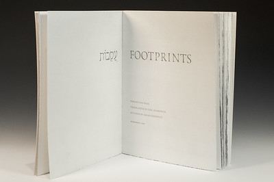 Sarah Horowitz_Footprints-0786