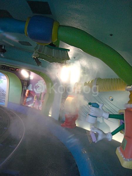 Car Wash in Dr. Seuss Ride Using Koolfog