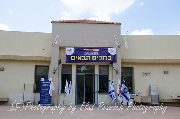 EPP - Volume Bnei Brak -019
