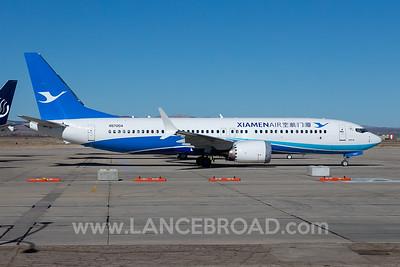 Xiamen Air 737-8 MAX - B-20E0 - VCV