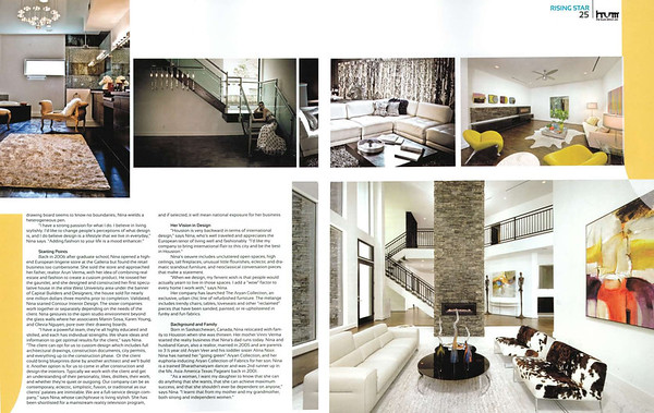 HUM Interior-2.jpg