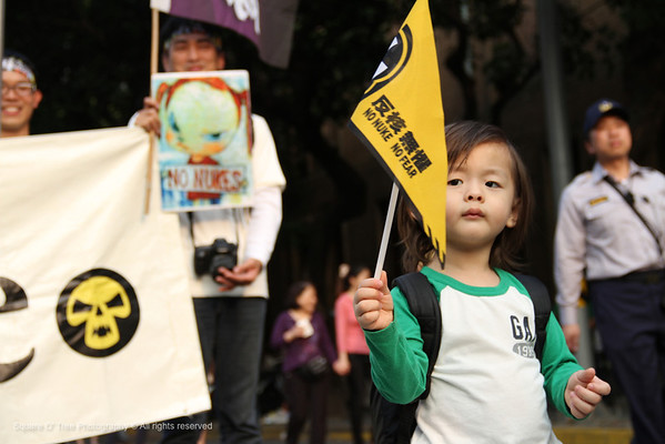 NONUKES. Anti-Nuclear Demonstration, March 9 2013, Taipei, Taiwan