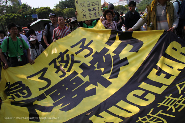 2013_03_12_NoNuke_SC043043.JPG Anti-nuclear demonstration on March 9, 2013 in Taipei, Taiwan (Photo by Sumei Chen)