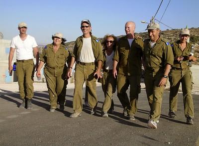 Volunteers for Israel/Sar-el