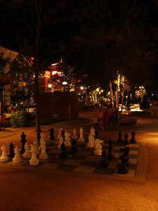 2006-08-16 - CP - Chess 02
