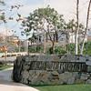 198X-XX-XX - TIC - Harbor Ridge entry monument