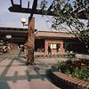 198X-XX-XX - TIC - University Park - Retail center at north end