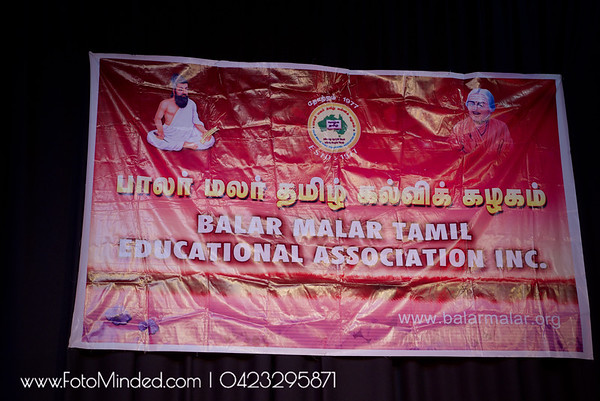Balar Malar School's 40th Anniversary