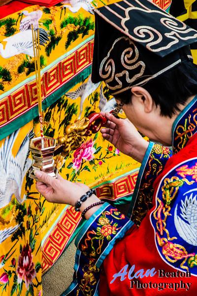 Blessing Ceremony Prayers
