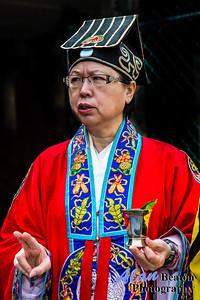 Taoist Priest